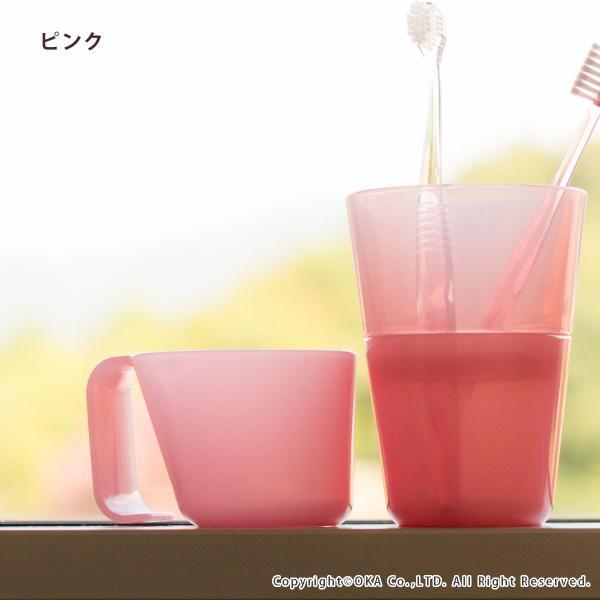 PLYS base(プリスベイス)タンブラー (歯磨きコップ うがいコップ 歯磨き はみがき 割れない 水が切れる 取っ手)|m-rug|12