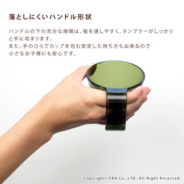PLYS base(プリスベイス)タンブラー (歯磨きコップ うがいコップ 歯磨き はみがき 割れない 水が切れる 取っ手)|m-rug|04