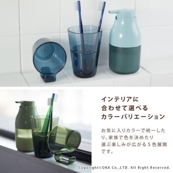 PLYS base(プリスベイス)タンブラー (歯磨きコップ うがいコップ 歯磨き はみがき 割れない 水が切れる 取っ手)|m-rug|07