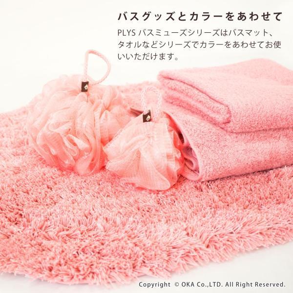 PLYS (プリス)バスミューズ シルキーウォッシュ Sサイズ 泡立てネット 体洗い 洗顔 泡立て カラフル もこもこ 泡 新生活 m-rug 10