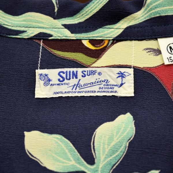 SUN SURF (サンサーフ) 2009年 SS34462 KIHI KIHI|m-s-sato|03