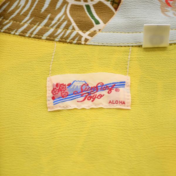SUN SURF (サンサーフ) 2009年 SS34469 KABUKI DESIGN (歌舞伎)|m-s-sato|03