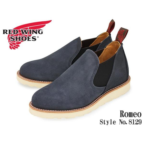 RED WING 【レッドウィング/レッドウイング】 ROMEO 8129 ロメオ ネイビー メンズブーツ/ショートブーツ/Heritage Work/サイドゴア/スリッポン/短靴