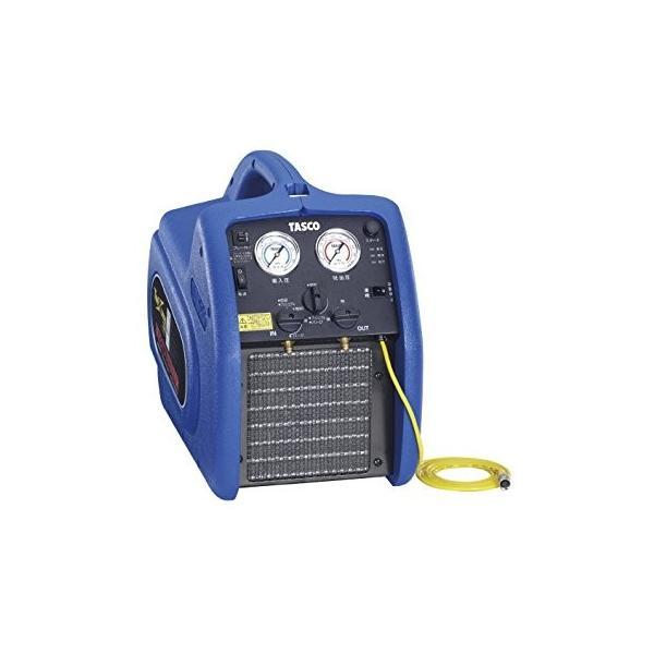 イチネンTASCO(タスコ) 冷媒回収装置 TA110XZ(STA110XZ) ツインサンダー240