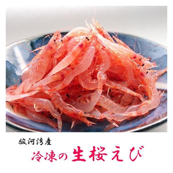駿河湾産  「冷凍の生桜えび」 200g 小分けパック(刺身用生桜えび)|m-yamahon