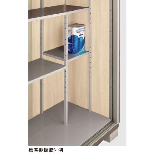 イナバ物置ナイソーシスターKMW型用オプション棚支柱セットKND棚板用
