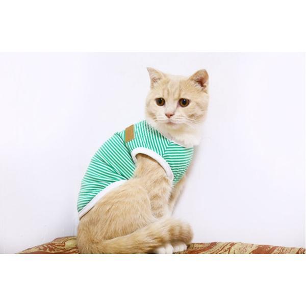 タンクトップ ストライプ ボーダー Tシャツ かわいい 抜け毛対策 猫服 ウェア 春夏 薄手|m7m|08