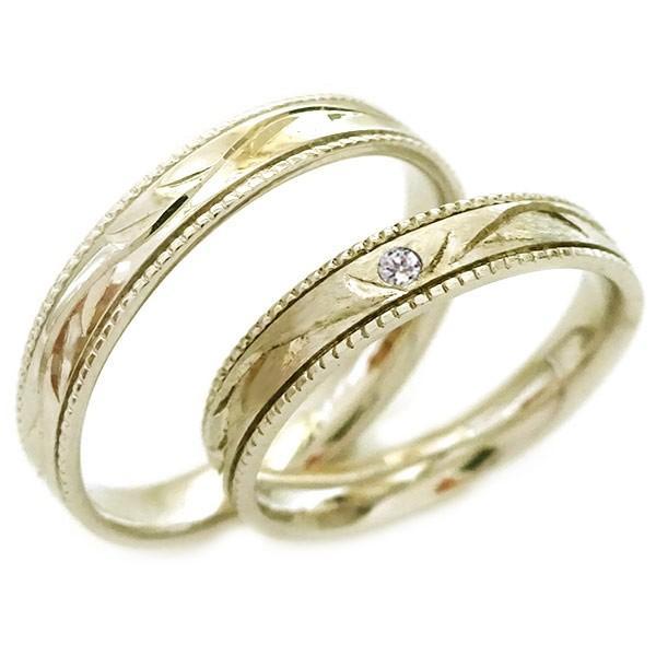 イエローゴールド ペアリング ダイヤモンド ペア2本セット 結婚指輪 マリッジリング K10 ダイヤ ストレート カップル