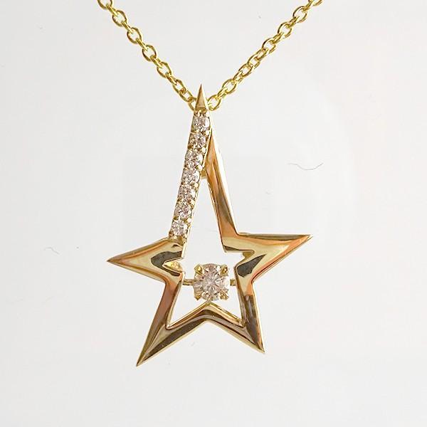 ダイヤモンド ペンダント ネックレス イエローゴールドk18 揺れる ダンス ムーヴィング スウィング K18 星 スター