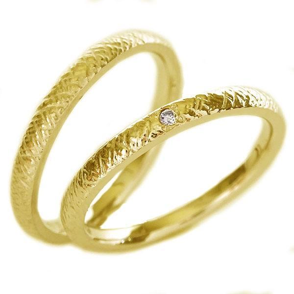 ペアリング ダイヤモンド ゴールドk18 ペア2本セット 結婚指輪 マリッジリング K18yg