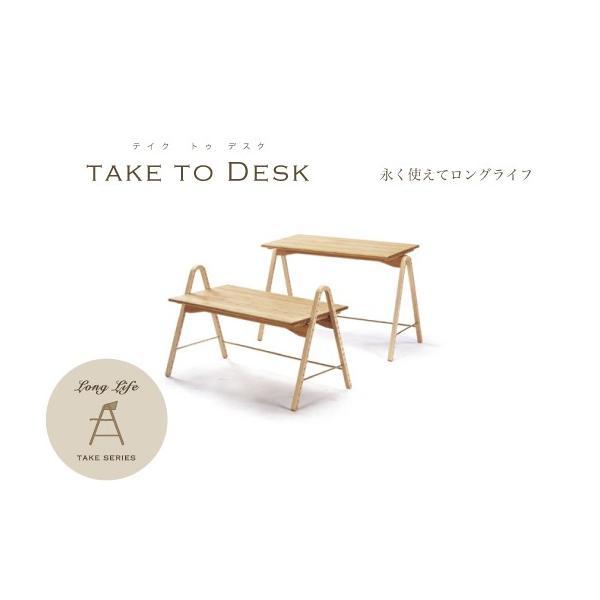 竹集成材の学習机 take to Desk TEORI|maaoyama