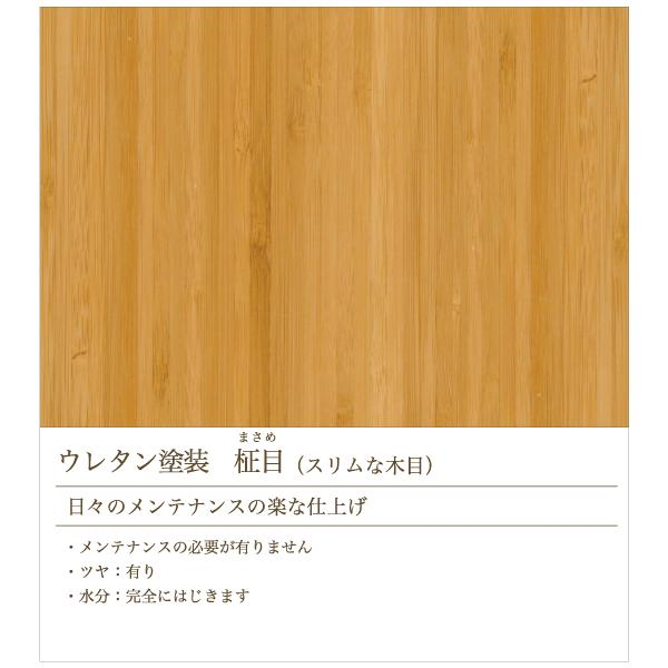 竹集成材のダイニングテーブル Kダイニングテーブル W900xD850xH700mm TEORI|maaoyama|04