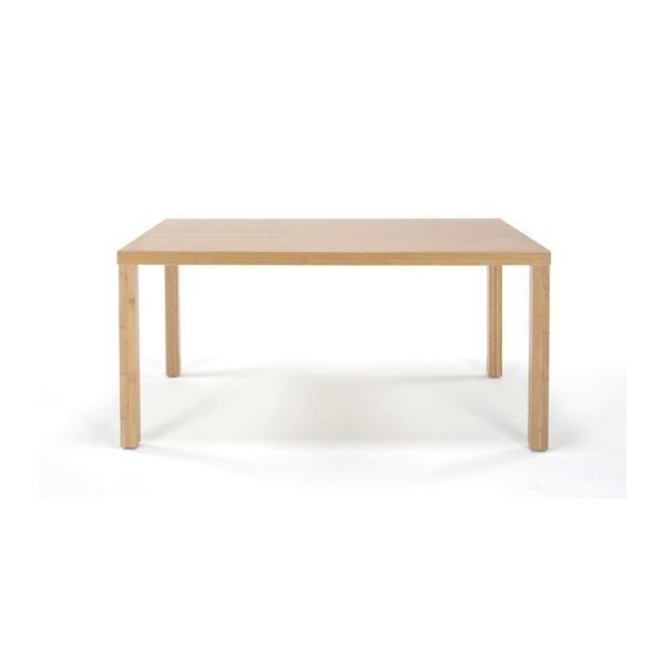 竹集成材のダイニングテーブル Kダイニングテーブル W1500xD850xH700mm TEORI|maaoyama