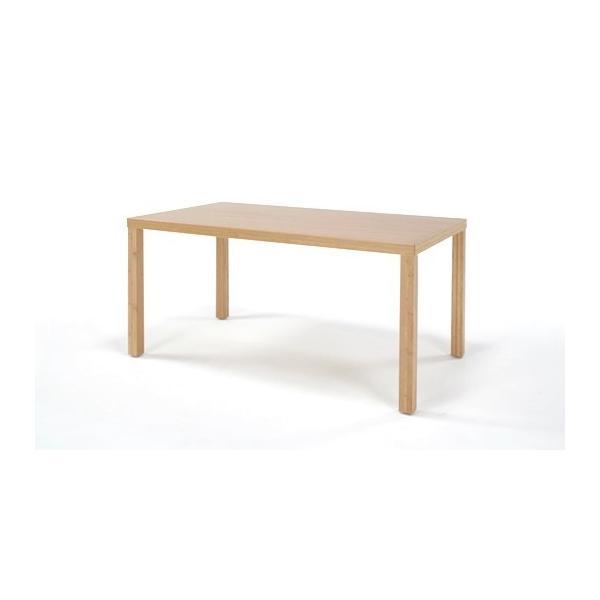 竹集成材のダイニングテーブル Kダイニングテーブル W1500xD850xH700mm TEORI|maaoyama|02