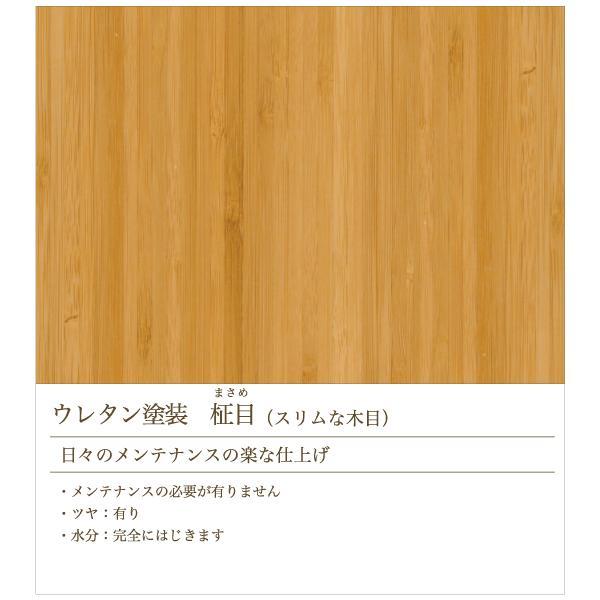 竹集成材のダイニングテーブル Kダイニングテーブル W1500xD850xH700mm TEORI|maaoyama|04