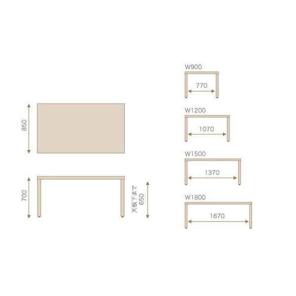 竹集成材のダイニングテーブル Kダイニングテーブル W1500xD850xH700mm TEORI|maaoyama|05
