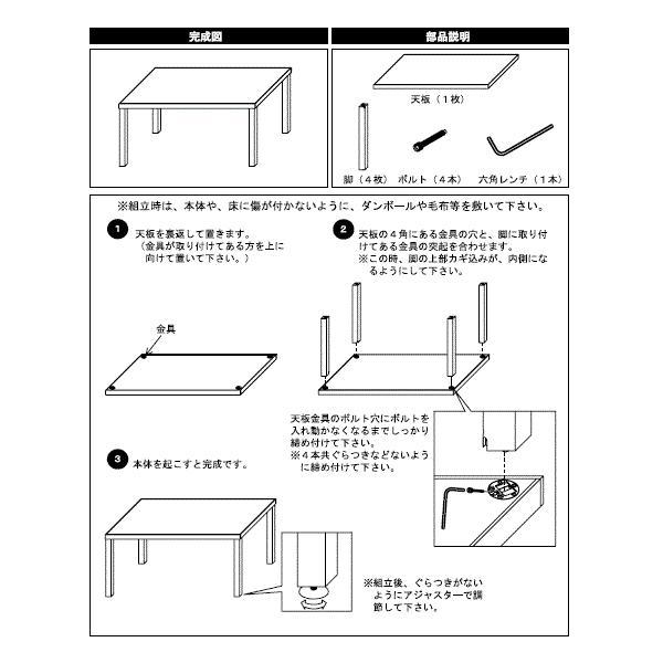 竹集成材のダイニングテーブル Kダイニングテーブル W1800xD850xH700mm TEORI|maaoyama|06