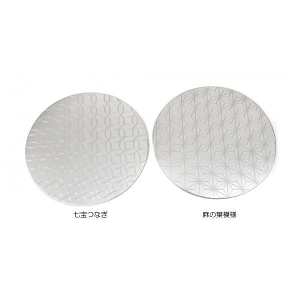 和柄のアルミプレート丸L 平皿17cm|maaoyama