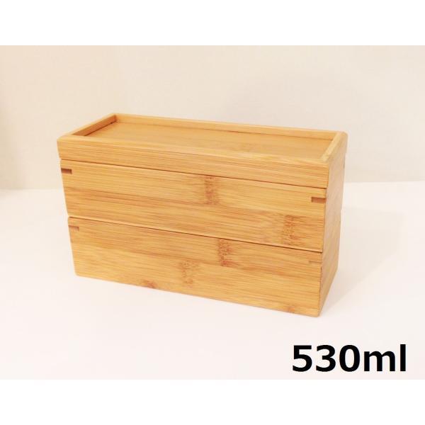 竹製2段弁当箱 中蓋付 S |maaoyama