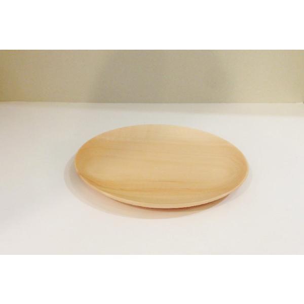 木のお皿 Cara plate18cm 高橋工芸 maaoyama 03