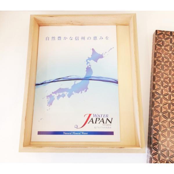 箱根寄木細工 A4サイズ 文庫箱 書類入れ|maaoyama|06