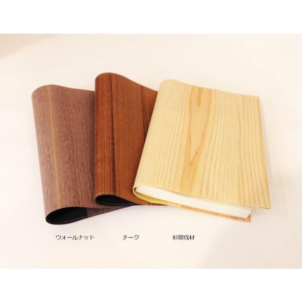 木のブックカバー 文庫本サイズ|maaoyama