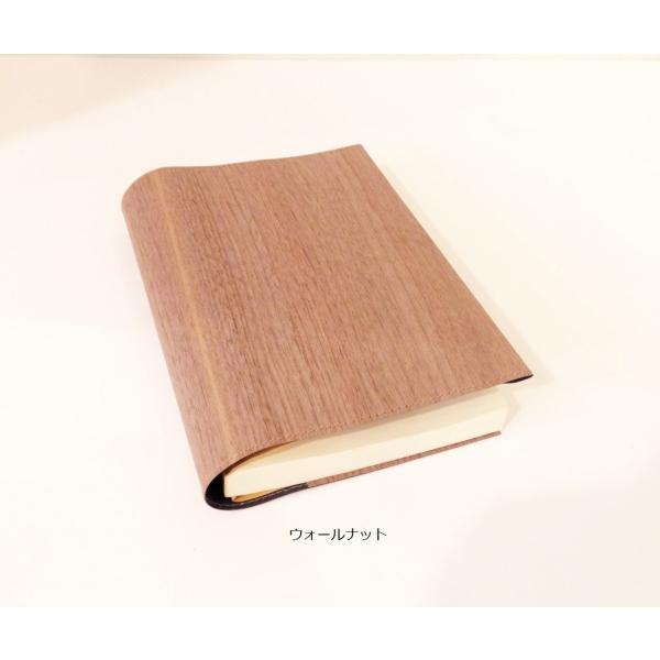 木のブックカバー 文庫本サイズ|maaoyama|02