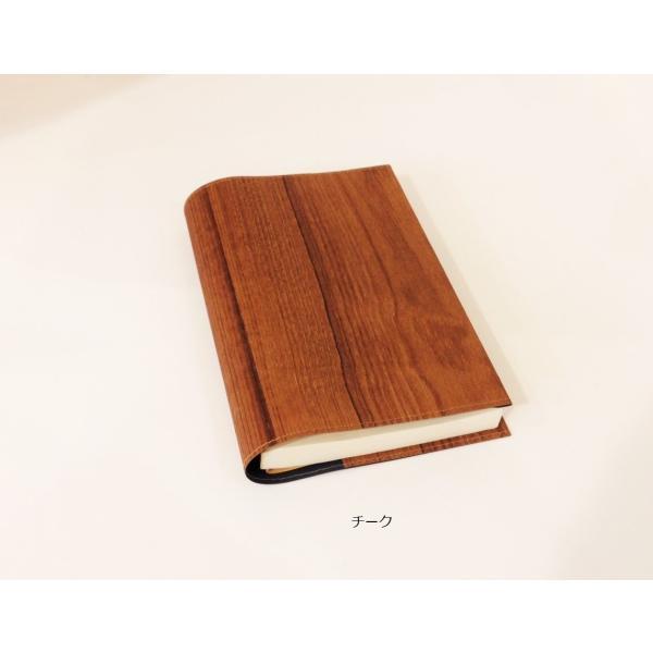 木のブックカバー 文庫本サイズ|maaoyama|03