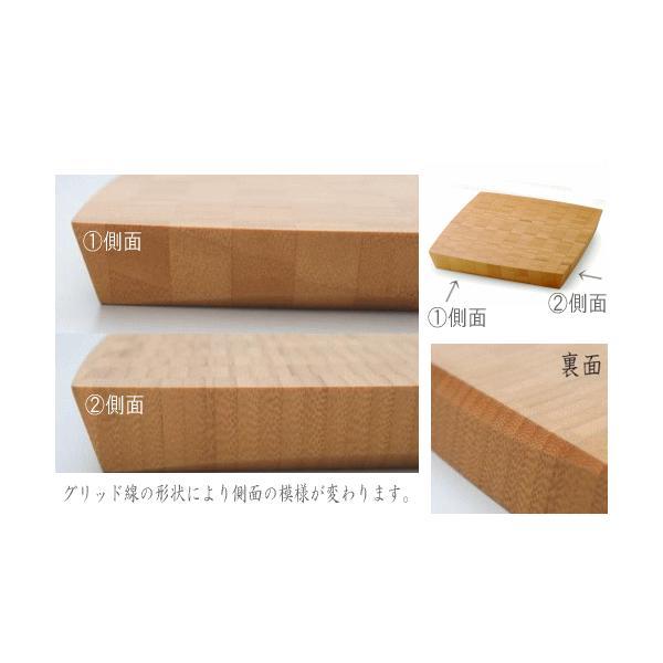 竹集成材のカッティングボード GRID 正方形タイプ TEORI|maaoyama|02