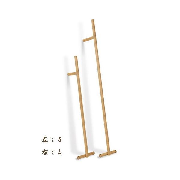 竹集成材のコートハンガー S TEORI|maaoyama