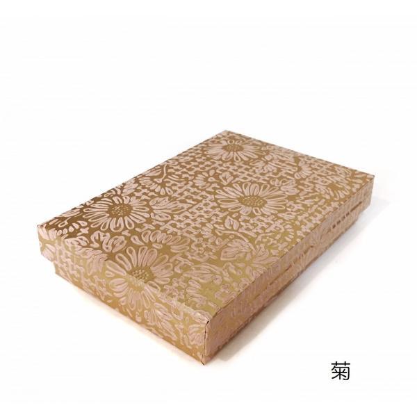 うるし紙箱 葉書入れサイズ ピンクゴールド|maaoyama|02