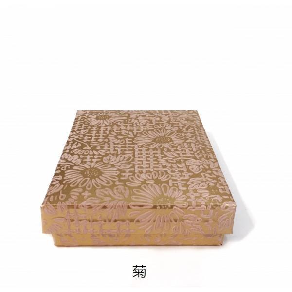 うるし紙箱 葉書入れサイズ ピンクゴールド|maaoyama|03