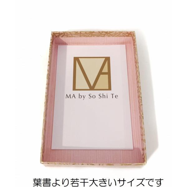 うるし紙箱 葉書入れサイズ ピンクゴールド|maaoyama|06