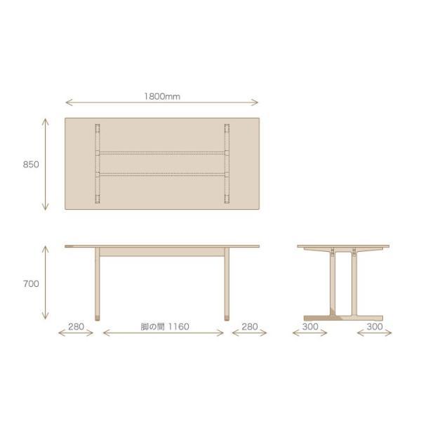 竹集成材のダイニングテーブル Wing Table W1800xD850xH720mm TEORI|maaoyama|05