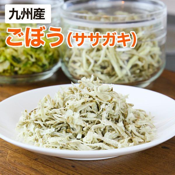 乾燥野菜 ごぼう ササガキ  1袋20g 生野菜210g相当 九州産野菜 長期保存が可能 非常食 保存食 備蓄食