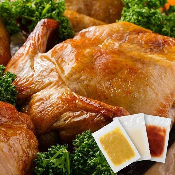 送料無料 ローストチキン 鶏丸ごと1羽 ロティサリーチキン お取り寄せグルメ 照り焼きチキン 丸鶏 パーティー 女子会 誕生日会 オードブル