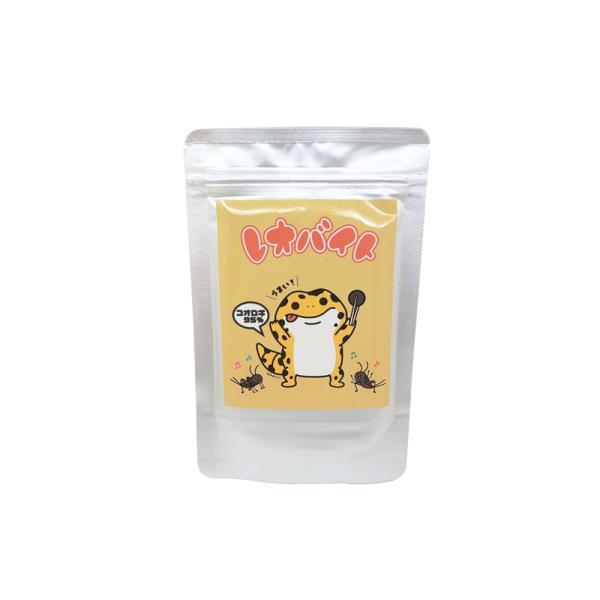  コオロギ粉末 レオバイト ライト LEOBAIT LIGHT 爬虫類のエサ レオパ ヒョウモントカ…