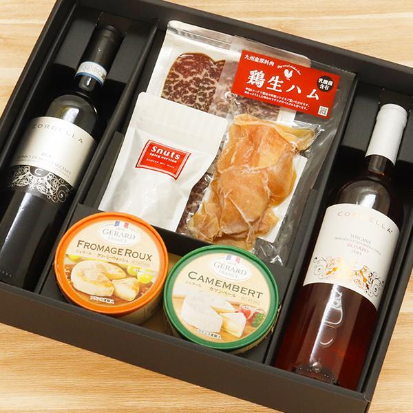 ワインセット ギフトセット 厳選赤ワイン2種 チーズ 生ハム サラミ ドライフルーツ ミックスナッツの豪華ワインギフトセット 詰め合わせセット