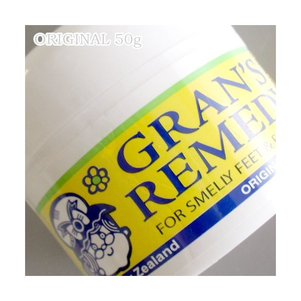 普通郵便送料無料 Gran's Remedy グランズレメディ 50g オリジナル グランズ 消臭パウダー 靴用消臭