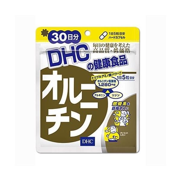 サプリ DHC オルニチン 150粒 30日分 2個 オルニチン塩酸塩加工食品 4511413617458 普通郵便のみ送料無料