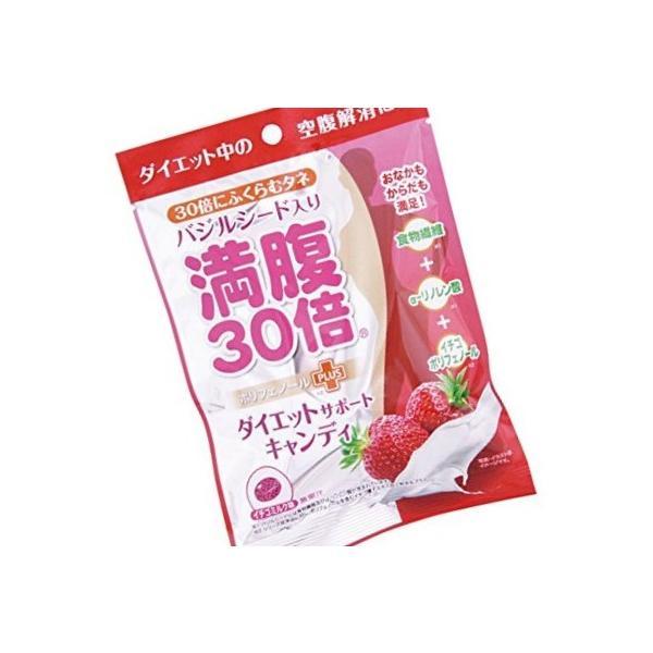 メール便送料無料 バジルシード入り グラフィコ 満腹30倍 ダイエットサポートキャンディ 42g イチゴミルク味 キャンディ 4580159011592