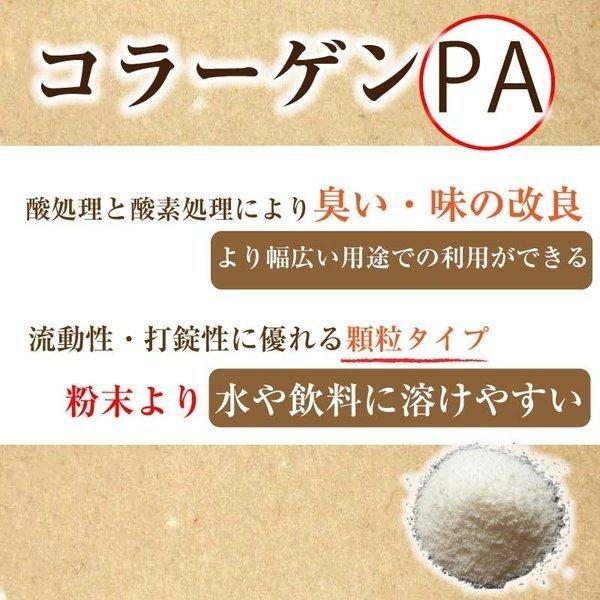 コラーゲン 100g 顆粒 粉末 パウダー DM便送料無料|macaron0120|03