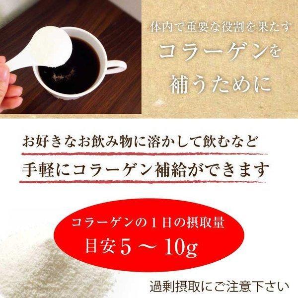 コラーゲン 100g 顆粒 粉末 パウダー DM便送料無料|macaron0120|04