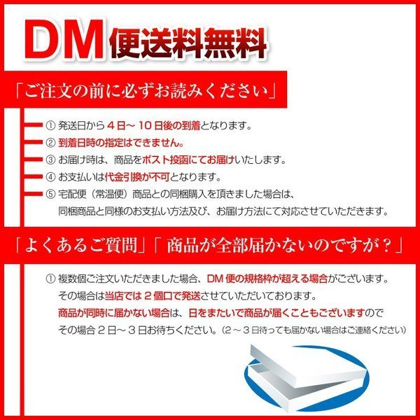 コラーゲン 100g 顆粒 粉末 パウダー DM便送料無料|macaron0120|05