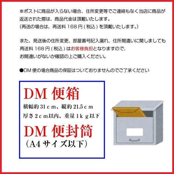 コラーゲン 100g 顆粒 粉末 パウダー DM便送料無料|macaron0120|06