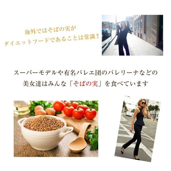 新そばの実 2017年 1kg ヌキ実 あさイチ 蕎麦の実 DM便送料無料|macaron0120|05