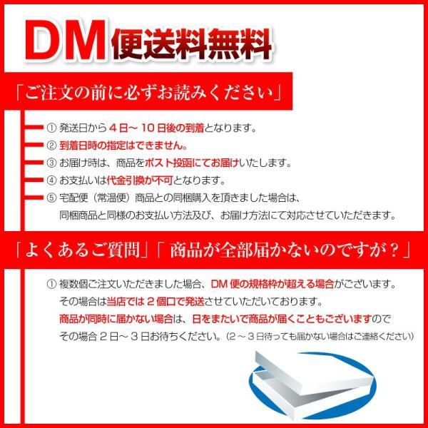乾燥 あかもく 35g 国産 アカモク DM便送料無料  令和|macaron0120|02