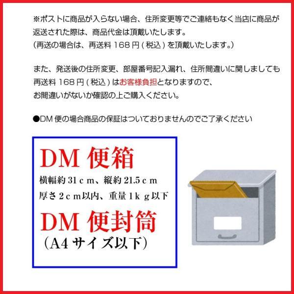 乾燥 あかもく 35g 国産 アカモク DM便送料無料  令和|macaron0120|03