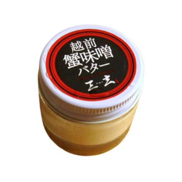 三玄 カニ味噌バター25g 越前...