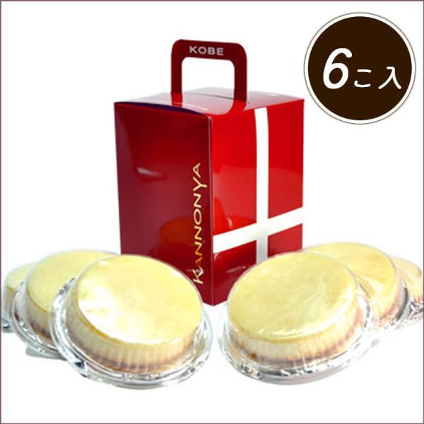 観音屋デンマークチーズケーキ6個入り神戸名物神戸チーズケーキスイーツオーブントースターご当地生チーズ秘密のケンミンショー